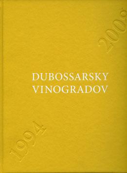 Dubossarsky Vinogradov  (Book / Kniga / Buch Vladimir Dubossarsky and Aleksandr Vinogradov 1994 2008) 2010.