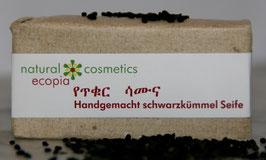 Äthiopien Schwarzekümmelseife gegen schuppen/ Ethiopian Black Seed Soap against hair lose