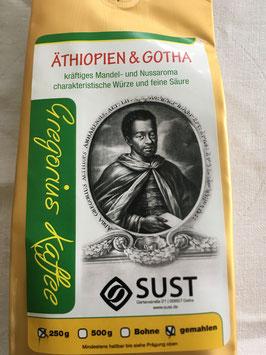 Abba Gorgoryos biosphare coffee