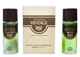 Shiseido - Vintage