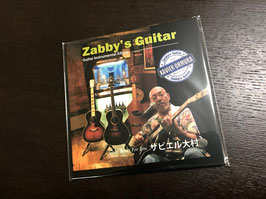 Zabby's Guitar(CD)