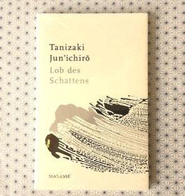 Lob des Schattens - Jun´ichirō Tanizaki -