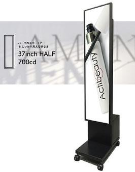 商品名 37インチハーフスタンド式 受注生産品