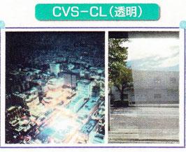 CVS-CL-R