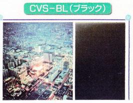 CVS-BL-R