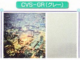 CVS-GR-R