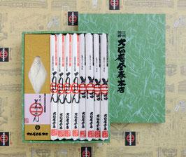 うどん乾麺4本+手延べ半生そうめん1本+そば乾麺4本:詰め合わせ