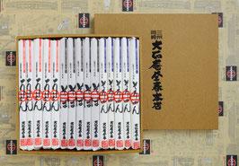 うどん乾麺5本+そば乾麺5本+そうめん乾麺5本:詰め合わせ