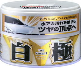 Soft99 Kiwami Extreme Gloss Light - 200g