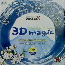 Nanodax 3D-Magic Filament 500g(230m)