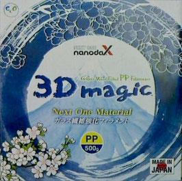 Nanodax 3D-Magic Filament 500g(230m)