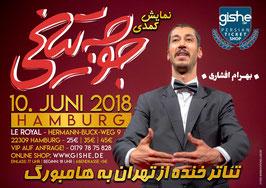 Djuje Tighi - 10.06.2018 Hamburg