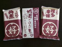 椎茸角煮ごはんの素佃煮セット/しいたけ飯/しいたけ佃煮