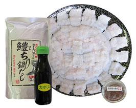 堪能 大分県産鱧しゃぶセット(2~3人前)/鱧料理/鱧しゃぶ/ギフト/お中元/お歳暮