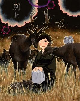 Yumiko Kayukawa - Seperation