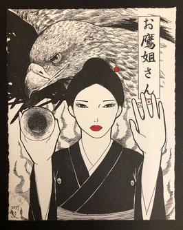 YUMIKO KAYUKAWA - Sister Hawk