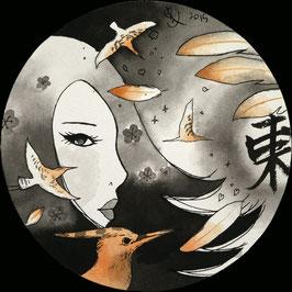 YUMIKO KAYUKAWA -Higashi