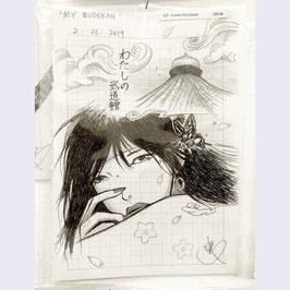 """YUMIKO KAYUKAWA - """"my Budokan"""""""