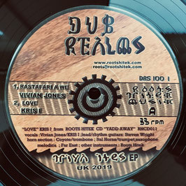 "VIVIAN JONES - Rastafari A We (Dub Realms 12"")"