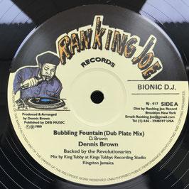 """DENNIS BROWN - Bubbling Fountain (Ranking Joe 12"""")"""