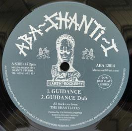 "THE SHANTI-ITES - Guidance / Menelik (Aba Shanti-I 12"")"