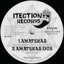 """SIS MIKY - Love Is Rising (Itection 10"""")"""