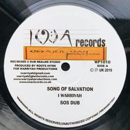 """IWARRIYAH - Song Of Salvation (Iwa 10"""")"""