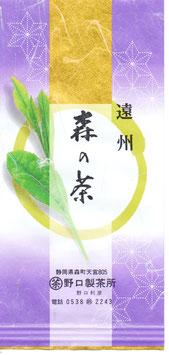 瑞雲(ずいうん) 100g