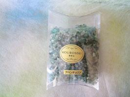 香炉石 アベンチリン