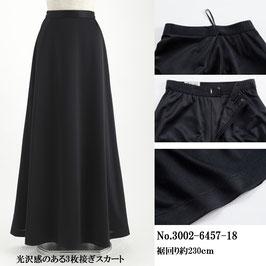 3002 新品ご奉仕価格の黒スカート