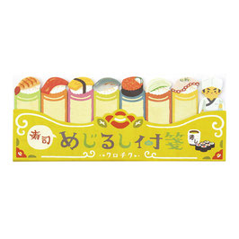 STICKY MEMO PADS: SUSHI