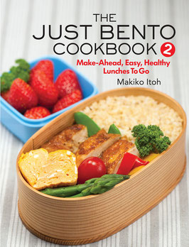 *BENTO ACCESSORIES : JUST BENTO COOK BOOK 2
