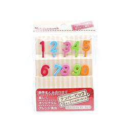 *BENTO ACCESSORIES PICKS : NUMBERS PICKS