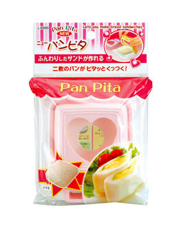 *BENTO ACCESSORIES SANDWICH MAKER : PAN PITA SANDWICH MOLD