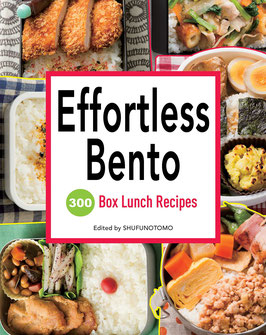 *BENTO ACCESSORIES : EFFORTLESS BENTO