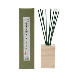 *BAMBOO DIFFUSER: JAPANESE CYPRESS