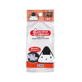 *BENTO ACCESSORIES RICE BALL MAKER : TRIANGLE ONIGIRI BALL MAKER