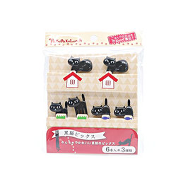 *BENTO ACCESSORIES PICKS : BLACK CATS FORK PICKS
