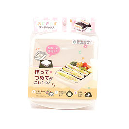 *BENTO ACCESSORIES RICE BALL MAKER : SQUARE ONIGIRI MAKER WITH LUNCH BOX