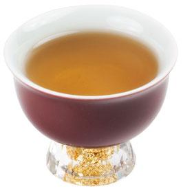 Luxor Tea Cup