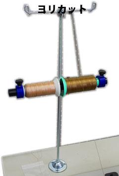 商品名ヨリカット・・・ミシンを使用しながら巻糸のヨリを取ります!★
