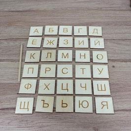 Букви за проследяване - образователни дървени играчки