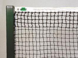 Filet de Tennis DELUXE