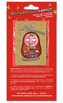 """Магнит """"Хочун Влюблённый"""""""