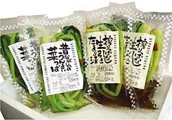 無添加野沢菜本漬けセット1