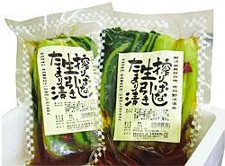 生引きたまり野沢菜漬け(無添加野沢菜)