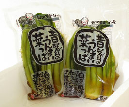 無添加野沢菜漬け(昔ながらのうんまい菜っぱ)