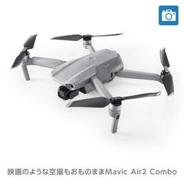 【DJI正規品】Mavic Air2 Fly More Combo