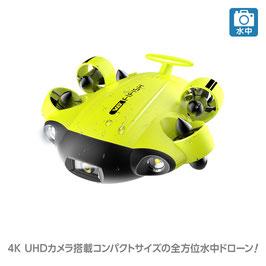 【QYSEA正規品】FIFISH V6 (ファイフィッシュ V6) 水中ドローン