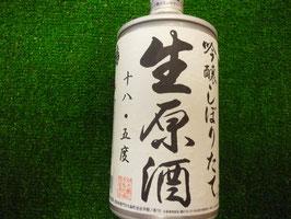 鳴門鯛 吟醸しぼりたて生原酒720ml